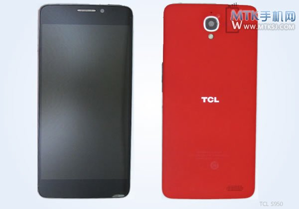 TCL-S950